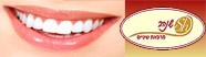 שנהב מרפאת שיניים באשדוד שנהב מרפאת שיניים באשדוד