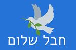 דירה להשכיר בשדי אברהם