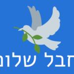 """מחפש לשכור יח""""ד/דירה ביתד"""